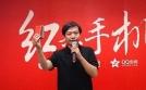 红米2手机已下单生产:仍由闻泰代工
