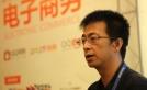 腾讯电商总裁吴宵光内部邮件:员工薪酬不降