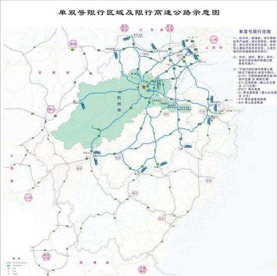 答:青岛-银川高速公路,简称青银高速,中国国家高速公路网编号为g20,原