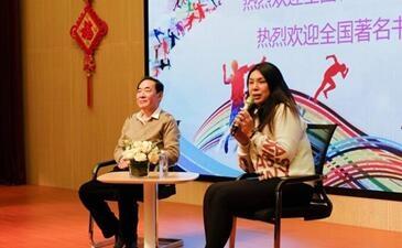 书法家和柔道冠军莅临苏州国际外语学校与学子展开对话