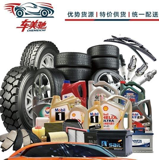 北京车驰天下汽车科技车美驰体彩排列五走势图:汽修企业的出路在哪里?